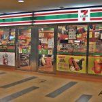 7-Eleven bị tẩy chay vì dính bê bối ăn chặn tiền lương của nhân viên suốt 6 năm