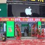 """Chiến lược giúp Oppo, Vivo """"qua mặt"""" Apple tại Trung Quốc"""