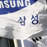 Bê bối bạn thân Tổng thống: Chủ tịch Huyndai, Samsung sẽ bị điều tra