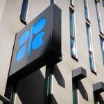 """""""Giá dầu có thể lên 65 USD/thùng vào đầu năm tới"""""""