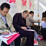 Hàng ngàn người cao tuổi Hàn Quốc vật lộn để kiếm sống