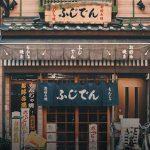 12 điều tuyệt vời khiến Nhật Bản trở thành quốc gia đáng sống nhất thế giới
