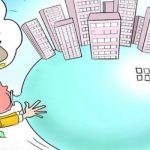 Chuyên gia tiết lộ bí quyết lật tẩy giá đất tăng ảo