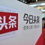 Đang có bong bóng startup tại Trung Quốc?