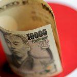 J Coin – tiền ảo mới của Nhật Bản