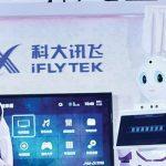 Không quan tâm Bitcoin, giới đầu tư Trung Quốc chỉ thích AI