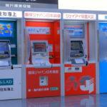 Quá yêu tiền mặt, người Nhật đang khiến nền kinh tế thiệt hại như thế nào?