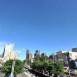 Hàng triệu người đang phải trả giá để bầu trời Bắc Kinh được trong xanh?