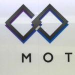 """Hãng khởi nghiệp ô tô điện WM Motor muốn thành """"Ford của Trung Quốc"""""""