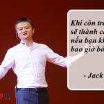 Jack Ma chia sẻ điều gì với các lãnh đạo trẻ khi tham gia Diễn đàn kinh tế thế giới?