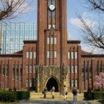 Đại học châu Á vượt trội nhanh chóng trong xếp hạng toàn cầu