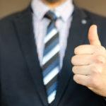 5 từ đơn giản các nhà lãnh đạo giỏi nói mỗi ngày, và nhờ vậy họ thành nhà lãnh đạo lớn