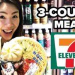 Bài học thành công từ 7-Eleven ở Đài Loan